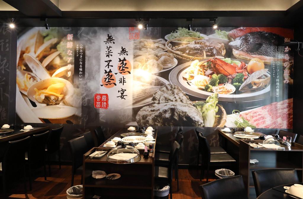 【台南.東區】不老蒸氣養生料理。獨特蒸氣技術:「將廚房搬上桌」活體海鮮&現流漁獲,瞬間高溫蒸氣鎖住鮮甜好美味 @緹雅瑪 美食旅遊趣