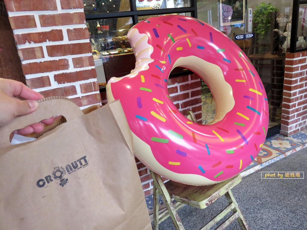 【台南.中西區】Cronutt 可拿滋。台南店:可頌Croissant+甜甜圈Donut的終極概念 @緹雅瑪 美食旅遊趣