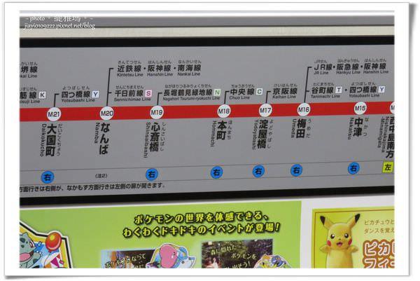【大阪住宿】康瑟特飯店 Hotel Consort :經濟實惠.交通便利 @緹雅瑪 美食旅遊趣