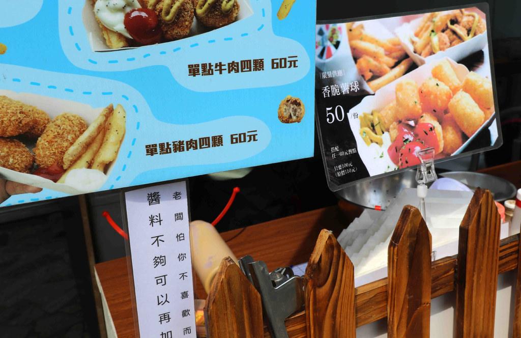 【台南.中西區】DC snacks 荷蘭異國美食。正興街散步美食:爆漿~真的大爆漿!!「全台唯一」爆漿牛肉丸&爆漿豬肉丸 @緹雅瑪 美食旅遊趣