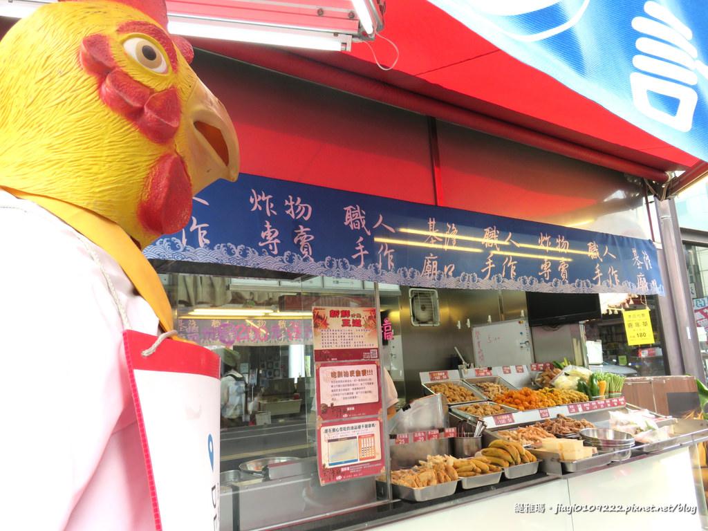 【嘉義.西區】嘉義基隆廟口鹹酥雞。嘉義必吃朝聖名店:在地經營15年「職人級鹹酥雞」 @緹雅瑪 美食旅遊趣