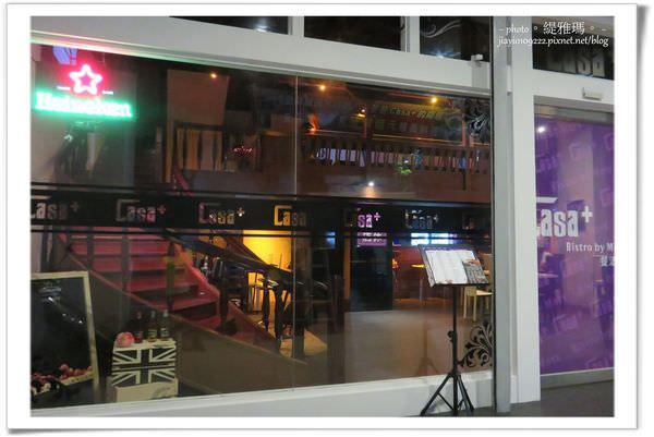 【高雄.苓雅區】Casa+ Bistro by Mars 餐酒坊。低調簡約風格「餐廳酒吧」 @緹雅瑪 美食旅遊趣