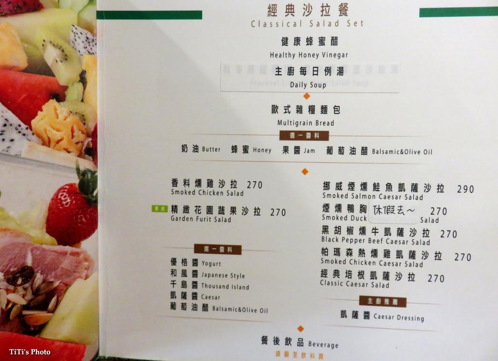 【台南.南區】日光.緩緩無毒廚房。夏林店:結合在地小農嚴選食材,給我活力滿滿的經典早午餐 @緹雅瑪 美食旅遊趣