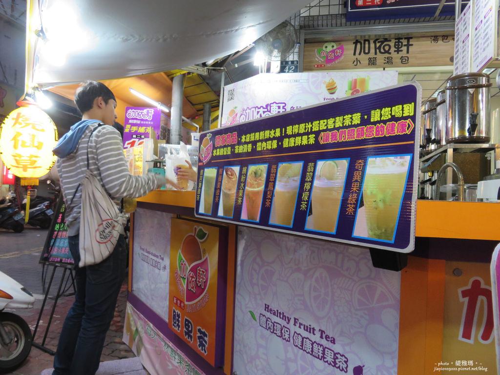【台南.東區】加依軒。成大旗艦店:鮮果茶飲+手工湯包 平價小吃美食 @緹雅瑪 美食旅遊趣