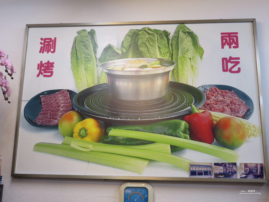 【台南.永康區】天才現宰牛肉爐:100%純爆漿牛肉丸.人間美味 @緹雅瑪 美食旅遊趣