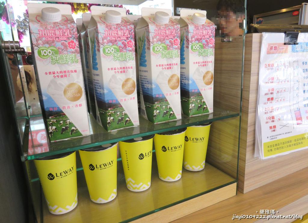 【台南.北區】Leway 樂の本味。台南開元店:採用大甲芋頭、初鹿鮮奶「天然手作飲品」 @緹雅瑪 美食旅遊趣