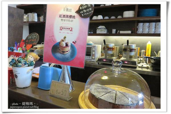 【台南.東區】窩吧.早午餐.輕食飲品。令人幸福的「冬季限定:草莓鬆餅塔」 @緹雅瑪 美食旅遊趣