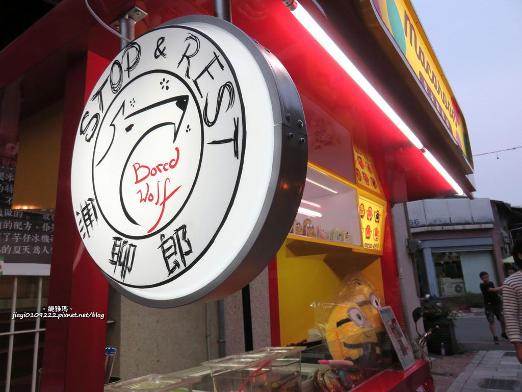 【台南.中西區】無聊郎-懷舊冰品冷飲 馬卡龍雪糕:小小兵、麵包超人…多種造型雪糕 @緹雅瑪 美食旅遊趣
