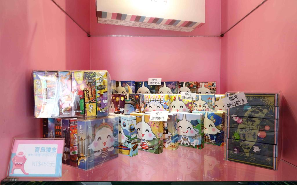 【高雄.鳥松區】火星糖。高雄伴手禮:吃了還想再吃的超級火星糖,過年禮盒、高雄熊心意禮盒、寶島系列禮盒、星座系列禮盒、婚禮&派對小禮 @緹雅瑪 美食旅遊趣