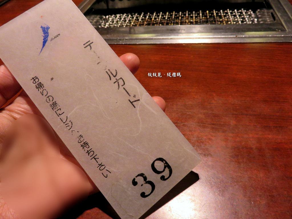 【東京.涉谷】敘敘苑。涉谷店:美味超值「午間套餐」,東京必吃燒肉名店 @緹雅瑪 美食旅遊趣