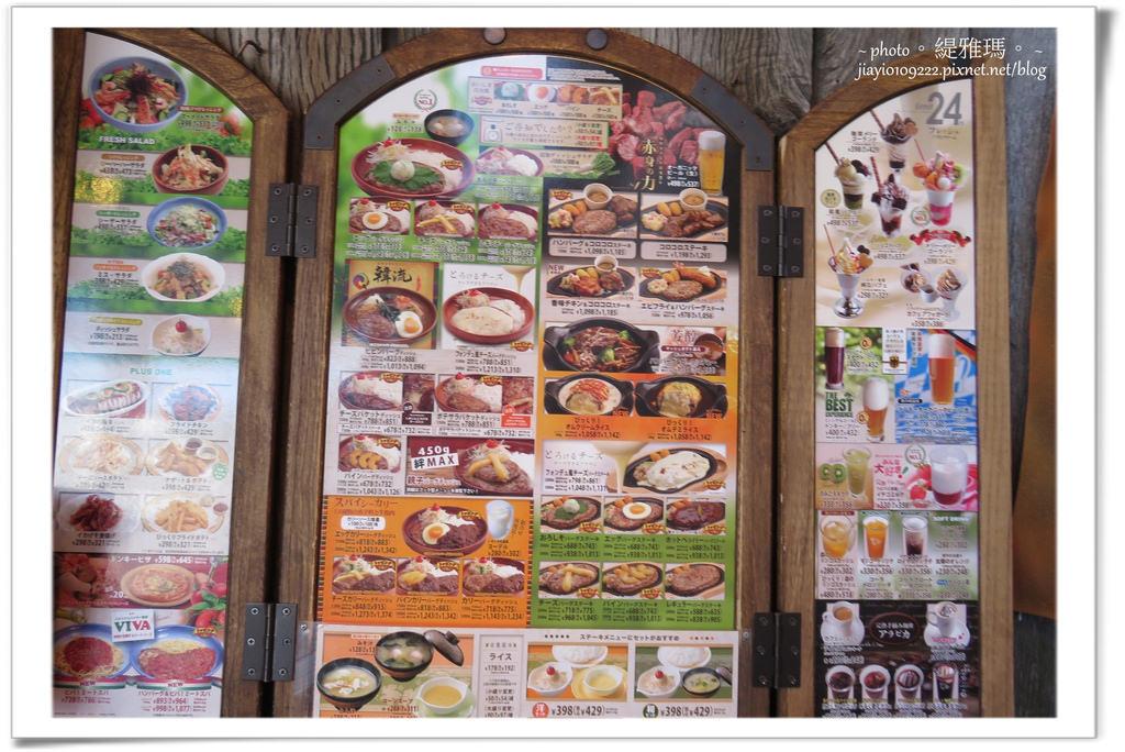 【神戶美食】眺望神戶港美景之[ びっくりドンキー.神戶ハンバーグ店。工業鄉村風格主題餐廳] +馬賽克廣場 好美好逛好好吃 @緹雅瑪 美食旅遊趣