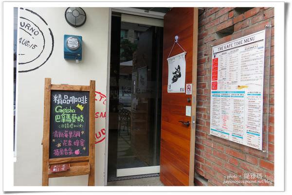 【高雄.苓雅區】啡拾光咖啡KafeTime.高雄師大店。迷人的拿鐵玫瑰拉花 @緹雅瑪 美食旅遊趣