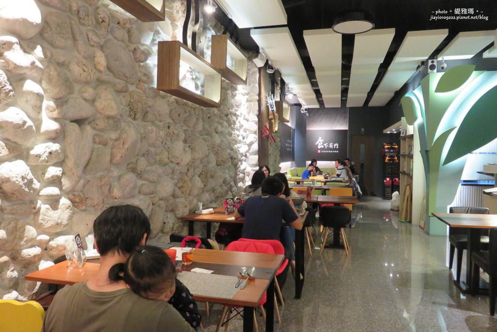 【台南.安平區】食下有約.想法廚房。無制式菜單料理、創意鍋物:自由搭配精緻創意料理好驚艷 @緹雅瑪 美食旅遊趣