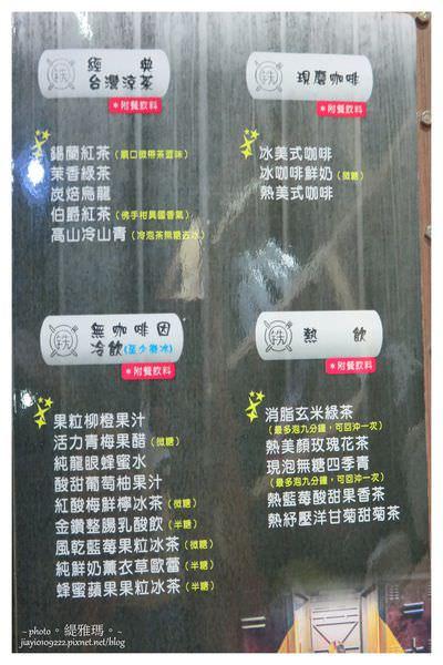 【台南.永康區】鐵木匠複合式餐廳。工業個性餐廳~餐點美味更令人驚艷! @緹雅瑪 美食旅遊趣