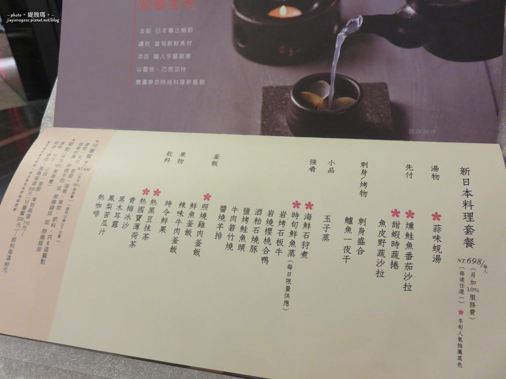 【高雄.前鎮區】藝奇ikki新日本料理-高雄夢時代店。冬旬新菜:視覺與味覺的雙重饗宴 @緹雅瑪 美食旅遊趣