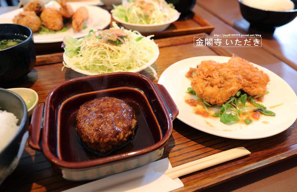 【京都美食】金閣寺 いただき。京野菜╳洋食:金閣寺週邊美味平價的手作洋食屋 @緹雅瑪 美食旅遊趣