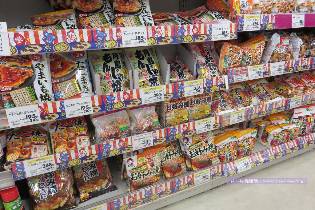 【大阪購物】AEON。北花田店:AEON大型超市採買食記、212 KITCHEN STORE @緹雅瑪 美食旅遊趣