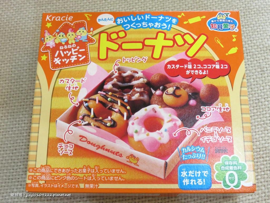 【親子廚房】日本 Kracie 知育果子。快樂DIY廚房甜甜圈:親子同樂手作小點心,可玩性高達75% @緹雅瑪 美食旅遊趣