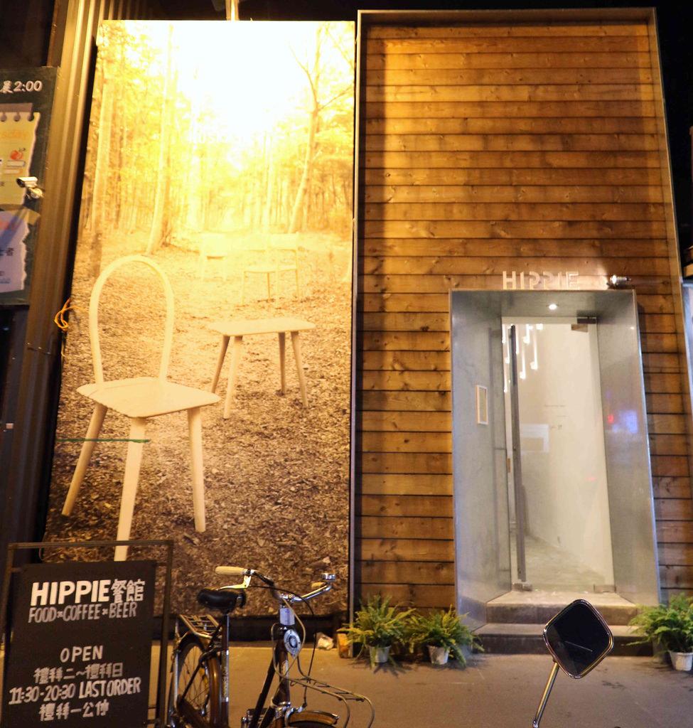 【台南.中西區】Hippie餐館。和洋料理:簡約放鬆空間中享用巴庫爸爸的美味印度咖哩 @緹雅瑪 美食旅遊趣
