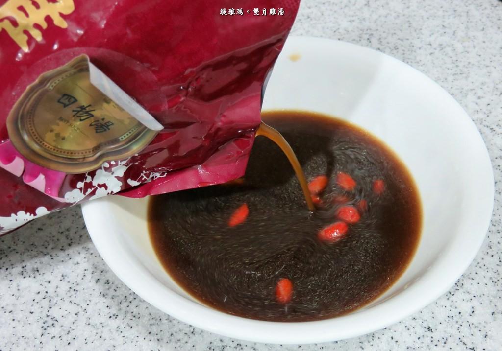 【宅配冷凍雞湯包】雙月食品社。600cc冷凍雙月雞湯包:健康原味.養生食補首選 @緹雅瑪 美食旅遊趣