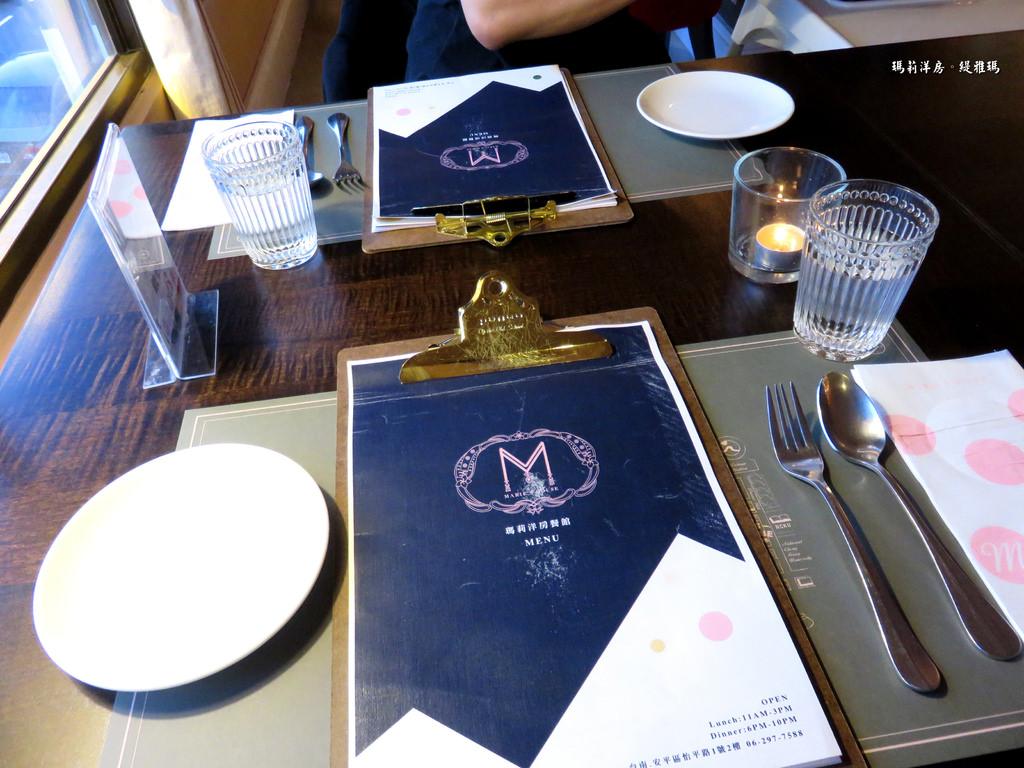 【台南.安平區】瑪莉洋房。瑪莉式西餐:融合台.義.法.美國烹調元素的美食饗宴,氣氛NO.1~ @緹雅瑪 美食旅遊趣