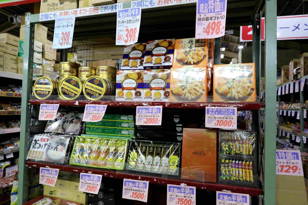 【京都購物】高木批發超市三条店。タカギ三条店:超失控業務超市採買篇!! @緹雅瑪 美食旅遊趣