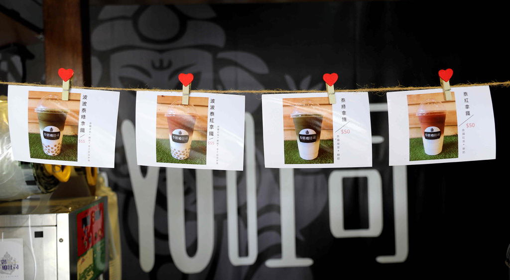 【台南.善化區】泰奶yo吐司。近善化夜市:環保有新意「袋裝泰奶」∣馬來西亞KAYA土司∣厚片吐司∣三明治吐司∣南科下午茶推薦 @緹雅瑪 美食旅遊趣