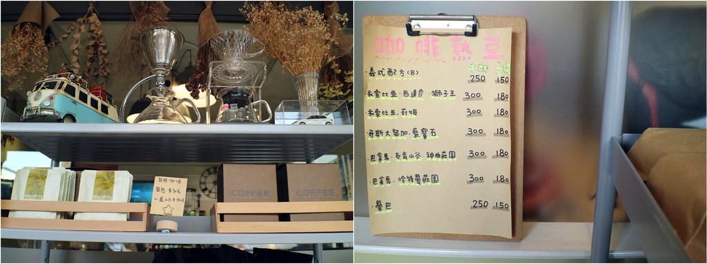 【台南.北區】雷克斯咖啡吧。Rex Espresso Bar:隱身巷弄「冠軍拉花咖啡」外帶咖啡∣咖啡教學∣咖啡豆販售∣手工甜點 @緹雅瑪 美食旅遊趣