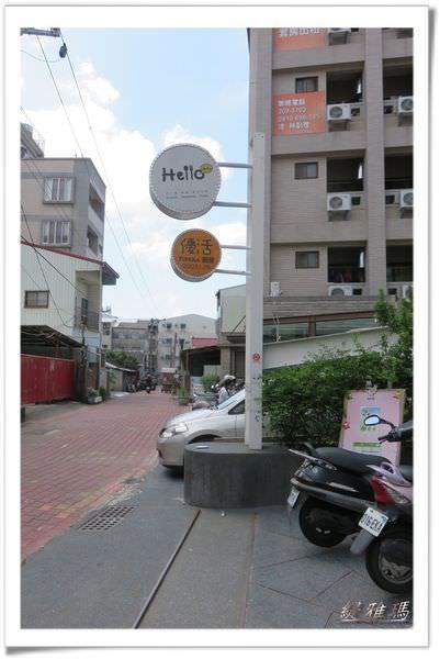【台南.北區】Hello Hello Kitchen早午餐 台南.藏私特餐~美式煎餅超美味 @緹雅瑪 美食旅遊趣