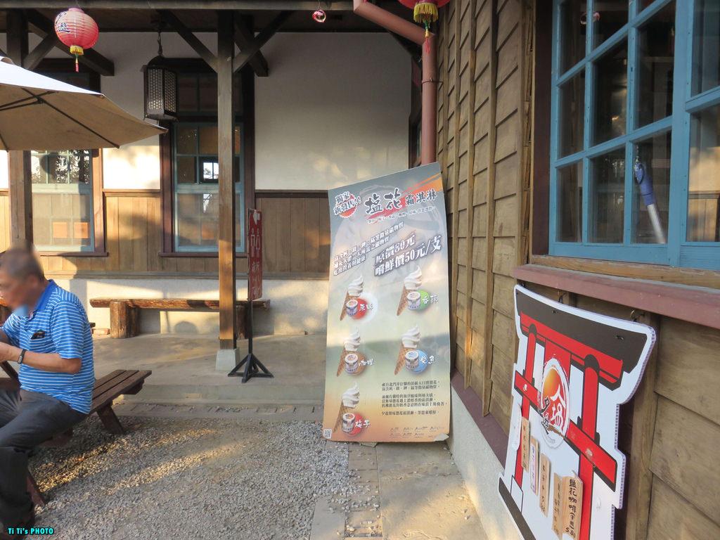 【台南景點.安平區】夕遊出張所。親子同遊景點:招牌雪鹽燒、生日彩鹽、大沙坑 @緹雅瑪 美食旅遊趣