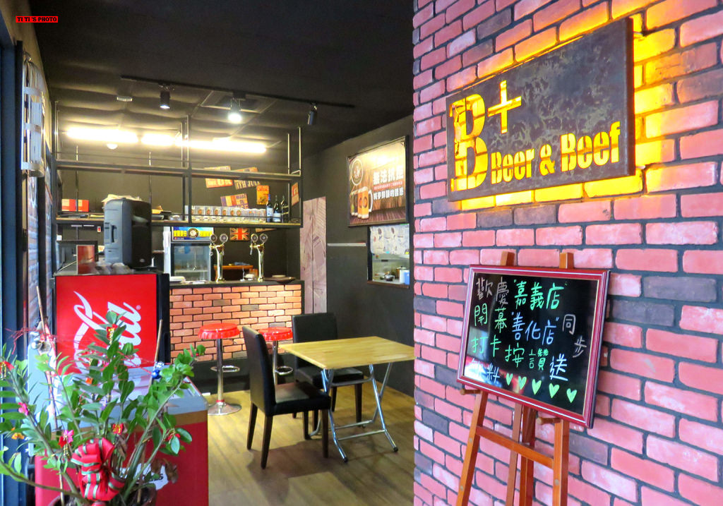 【台南.善化區】比爾樂仕。善化店:「B Plus」鮮釀啤酒&美國Choice炭火牛排 特色美式餐廳 @緹雅瑪 美食旅遊趣