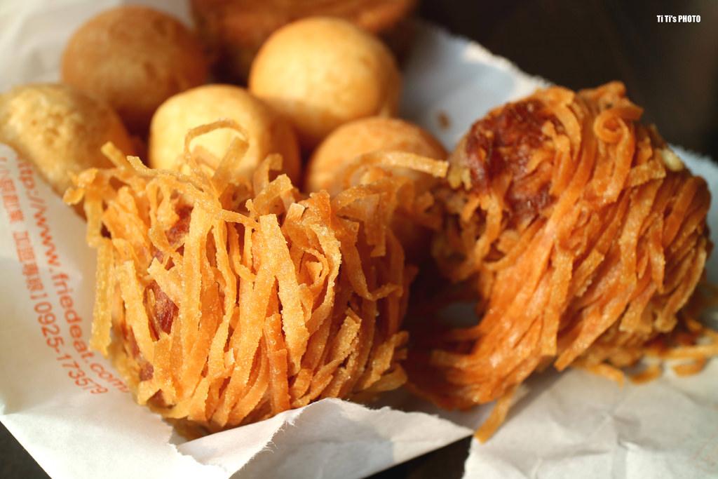 【台南.永康區】我炸你吃。台南永康店:「芋頭控」&「蛋奶素食者」絕對不能錯過的好滋味!! @緹雅瑪 美食旅遊趣