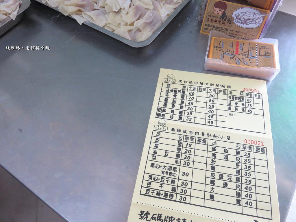 【宜蘭市】南館排骨麵。30年以上老店:令人懷念的好味道「排骨酥麵」 @緹雅瑪 美食旅遊趣