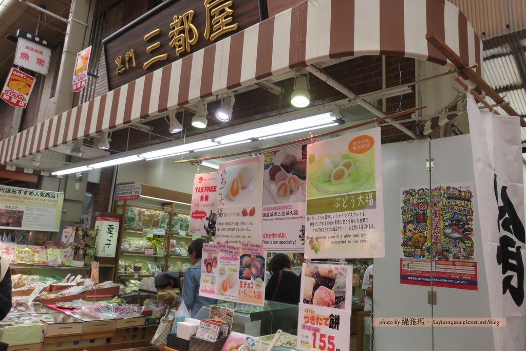 【大阪美食】三都屋。黑門店:各式日本糕點、草莓大福、和菓子、餅菓子專賣店 @緹雅瑪 美食旅遊趣