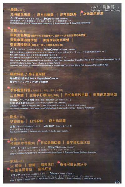 【高雄.前鎮區】聚北海道昆布鍋(高雄夢時代店):御賞昆布鍋套餐(雙人).好澎派!! @緹雅瑪 美食旅遊趣