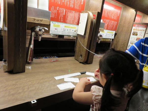 【大阪美食】一蘭拉麵 .道頓堀店 & 道頓堀章魚燒 ~必吃 @緹雅瑪 美食旅遊趣