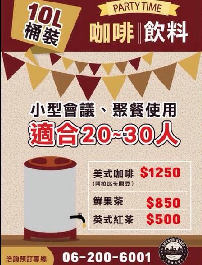 【台南.東區】辛德克萊咖啡.平價義大利麵 & 燉飯料多味美 @緹雅瑪 美食旅遊趣