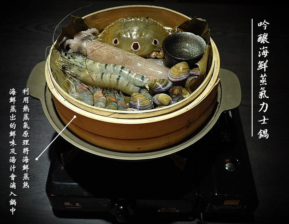 【嘉義.西區】松築創作和食料理:精緻平價創意日式和食料理,限時嚐鮮「花蟹海盛石狩鍋 」只要回饋價298元,慢來吃不到 @緹雅瑪 美食旅遊趣
