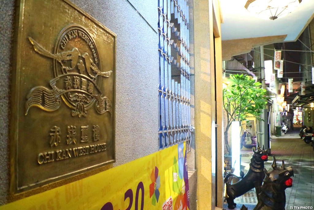 【台南.中西區】赤崁璽樓。台南素食推薦:8道美味「無國界桌菜料理」,令人驚艷的黑胡椒猴菇排、法式藍帶排 @緹雅瑪 美食旅遊趣