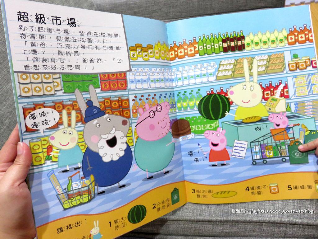 【親子育兒】168幼福童書網:ABC認知有聲學習書、佩佩豬貼紙書、玩具…好便宜!! @緹雅瑪 美食旅遊趣