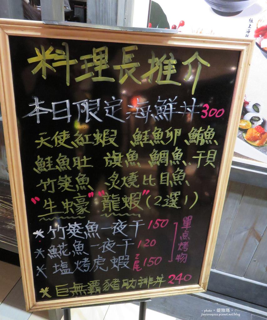 【台中.北區】八坂丼屋。台中中友店:特上海鮮丼、豪華海鮮丼 @緹雅瑪 美食旅遊趣