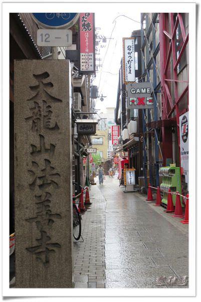 【大阪景點】法善寺.不動明王.金毘羅天王 @緹雅瑪 美食旅遊趣