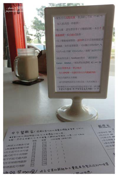 【台南.安平區】Curry+ Kitchen 誠欣廚房~早午餐.輕食。堅持用心手作料理 @緹雅瑪 美食旅遊趣