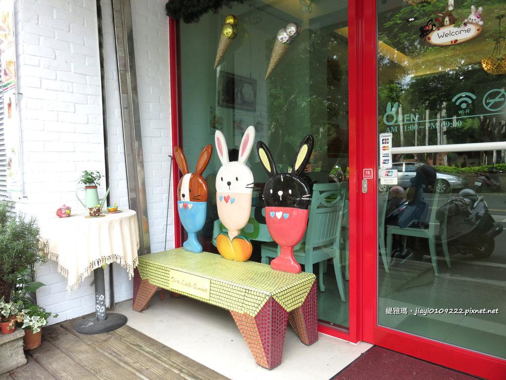 【嘉義.東區】三隻小兔義式冰淇淋餐廳。親子餐廳:自家栽種水果的義式冰淇淋複合式餐廳,親子好去處! @緹雅瑪 美食旅遊趣