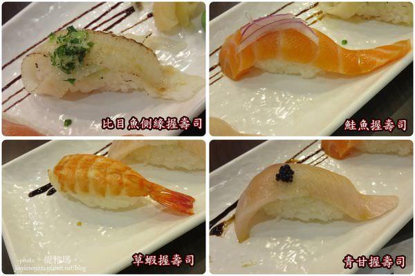 【高雄.苓雅區】千曲川壽司。CP值超高「上品生魚片丼飯」.吃過還想再來吃~ @緹雅瑪 美食旅遊趣