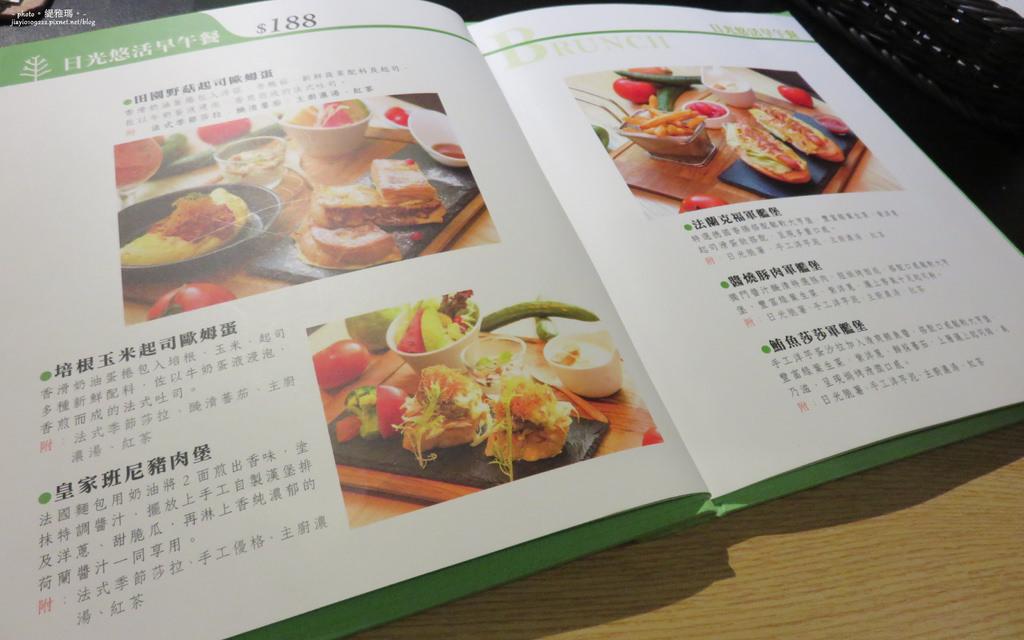 【台南.中西區】日光徐徐。台南成功店:精緻平價早午餐 @緹雅瑪 美食旅遊趣
