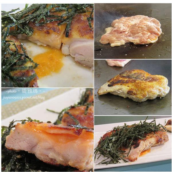 【台南.南區】樂食新鉄板料理。套餐式鐵板燒:優質料理.價位親民 @緹雅瑪 美食旅遊趣