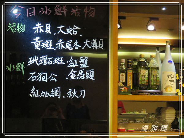 【台南.安平區】城壽司 精緻創意無菜單日式料理~大推:冰鮮秋刀握壽司.葡萄蝦握壽司 @緹雅瑪 美食旅遊趣