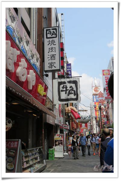 【大阪景點】心齋橋商店街.道頓堀.宗右衛門町 @緹雅瑪 美食旅遊趣