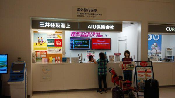 大阪8天7夜自由行~行程、注意事項篇 @緹雅瑪 美食旅遊趣